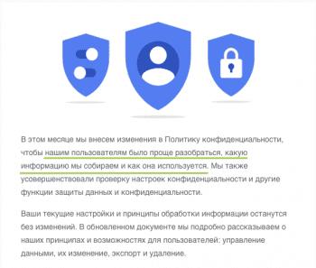 16 мая Google отправил пользователям понятное предупреждение